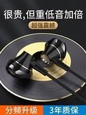 耳機有線入耳式適用于華為typec全民K歌專用帶