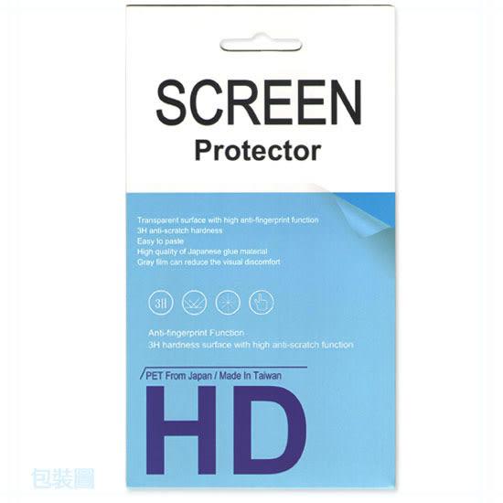三星 SAMSUNG Galaxy J2/J200Y 水漾螢幕保護貼/靜電吸附/具修復功能的靜電貼