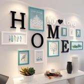 照片牆 網紅照片牆裝飾房間裝修簡約現代背景相片牆創意相框掛牆連體組合T