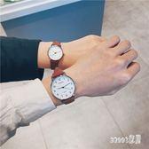 情侶手錶男學生潮流韓版個性休閒大氣一對個性情人節禮物送男友 JY5568【Sweet家居】
