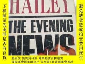 二手書博民逛書店The罕見Evening News by Arthur Hail
