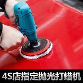 QINQ拋光機汽車打蠟機220V家用封釉機美容工具地板打蠟拋光機 英雄聯盟