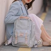 【南紡購物中心】商務款後背包防潑水後背包筆電包--夏日時光