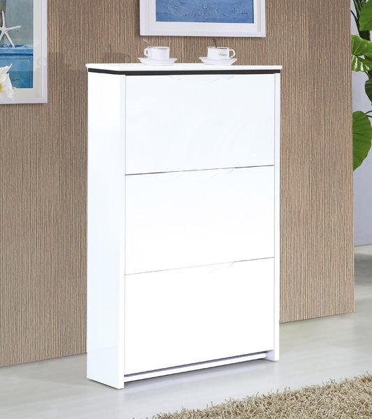 【森可家居】史翠2.3尺白色三門掀式鞋櫃 7JF305-3 掀門