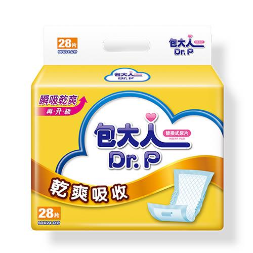 包大人 尿片乾爽吸收*28片【愛買】