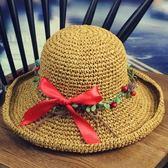 草帽-花環沙灘夏季渡假防曬時尚生日情人節禮物女遮陽帽4色73eq37[時尚巴黎]