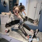 童裝女童衛衣套裝韓版時尚兒童大童春秋寬松運動【奇趣小屋】