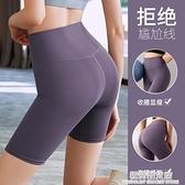 健身褲子女夏季薄款提臀緊身高腰速干五分短褲跑步運動套裝瑜伽服 極簡雜貨