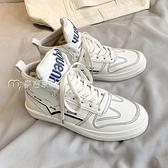 增高鞋男高幫男鞋子潮鞋白色運動休閒chic皮板鞋男士百搭韓版秋情侶小白鞋 快速出貨