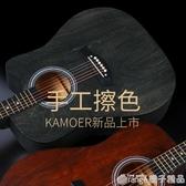 民謠吉他初學者38寸41寸吉他學生成人男女新手入門青少年自學吉它 (橙子精品)