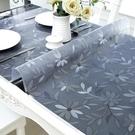 軟玻璃塑料PVC桌布防水防燙防油免洗餐桌墊透明茶幾墊臺布水晶板