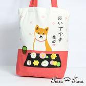 【Tiara Tiara】柴田今天想吃和菓子-帆布袋(紅)