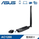 【ASUS 華碩】 USB-AC56 AC1200 雙頻網卡 【贈防潮除濕包】