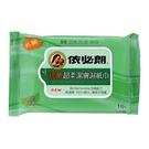 依必朗 抗菌超柔潔膚濕紙巾10片/包 綠茶清新