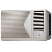 東元 TECO 右吹單冷定頻窗型冷氣 MW63FR3