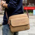 大容量男包斜背包男士包包商務休閒帆布包韓版小背包側背包