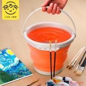 洗筆桶 可折疊伸縮多功能硅膠大號水桶兒童美術生便攜小號涮筆筒國畫色彩顏料水粉