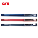 SKB G-1501 中性筆(1.0mm) 12支 / 打
