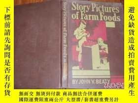 二手書博民逛書店1935年英文原版:story罕見pictures of far