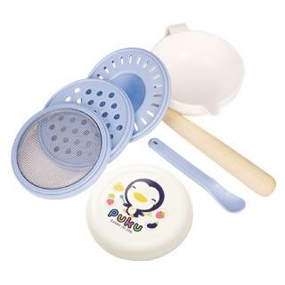 PUKU 藍色企鵝 幼兒離乳研磨器【富山】商品貨號:P14101-899