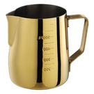 金時代書香咖啡 Tiamo 專業厚款附刻度標拉花杯 600ml 鍍鈦金 HC7090