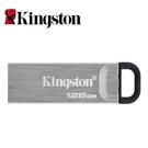 金士頓 Kingston DTKN/128GB 時尚的無蓋式金屬外殼造型