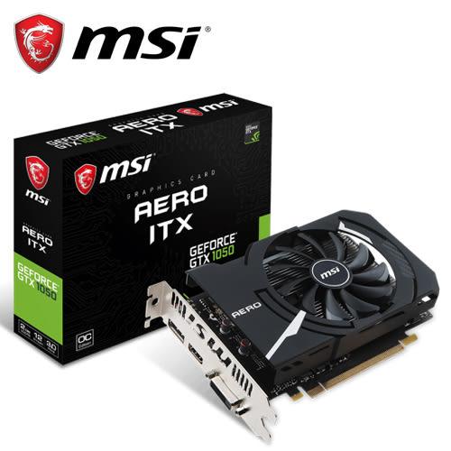 【MSI 微星】GeForce GTX 1050 AERO 2G OCV1 顯示卡