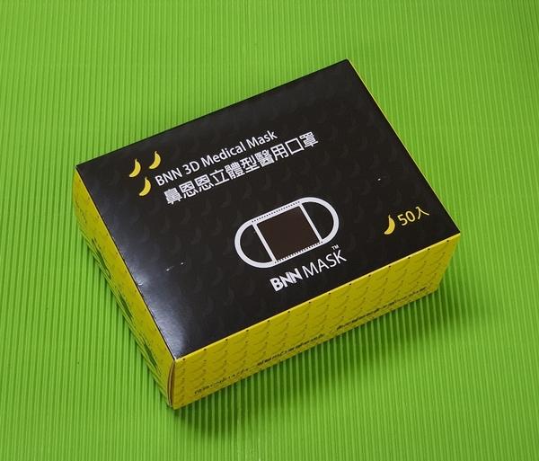 鼻恩恩醫用超立體3D口罩@兒幼童-小熊貓/天空寶寶@細耳帶無壓條台灣製一盒50片 無痛耳帶約2~11歲