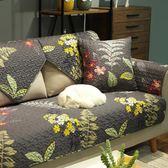 沙發墊四季通用全棉防滑布藝純棉簡約現代客廳坐墊皮靠背巾套全蓋    易家樂