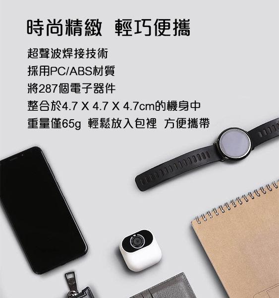 【coni shop】小默AI相機 小默相機 小米 米家 有品 手勢識別 1300萬畫素 智能美顏 自拍神器 錄影 小巧