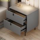 床頭柜簡約現代輕奢臥室置物迷你小型床邊小柜子儲物柜北歐風ins 【現貨快出】YJT
