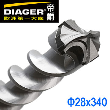 獨家代理 法國DIAGER 五溝十刃水泥鑽尾鑽頭 五溝鎚鑽鑽頭 可過鋼筋鑽頭 28x340mm