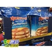 [COSCO代購] W389030 KRUSTEAZ 鬆餅粉 4.53公斤