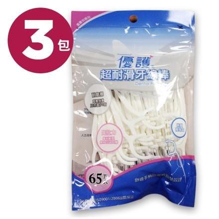 優護 超耐滑牙線棒 (65支/ 3包) 牙線【杏一】