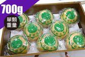【優果園】卓蘭牛奶新興梨禮盒★(8入裝)★每顆約700g【水分多,肉質細嫩】