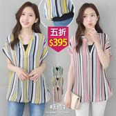 【五折價$395】糖罐子連袖配色直條假兩件雪紡上衣→現貨【E50686】