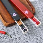 洛槿日式櫻花和風環保筷子筷盒兒童學生餐具套裝成人外出便攜筷盒
