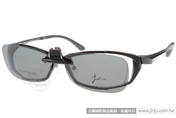【金橘眼鏡】EJING夾式偏光太陽眼鏡前掛片#EJJC163 灰、棕 兩色可選 (免運)