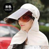 電動摩托車帽子遮臉防曬面罩女夏季防紫外線太陽帽防風鏡騎行遮陽 依凡卡時尚