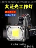 燈頭 強光可充電超亮頭戴式COB散泛光工作頭燈戶外釣魚多功能大功率【快速出貨】