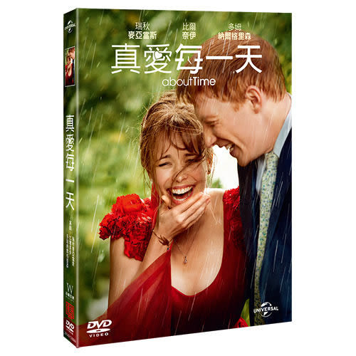 真愛每一天 DVD(購潮8)