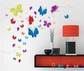 壁貼【橘果設計】彩色蝴蝶 DIY組合壁貼 牆貼 壁紙室內設計 裝潢 壁貼