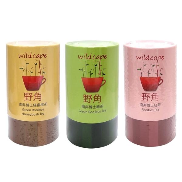 南非國寶茶Wild Cape 野角南非綠蜜樹茶+紅茶+綠茶 各2.5g*40包/罐[衛立兒生活館]