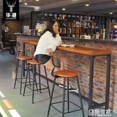 家用實木吧台桌簡約靠墻長條高腳桌復古奶茶店小酒吧桌咖啡廳桌子  ATF  極有家