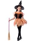 兒童桔色小魔女裝小孩巫婆裝俏麗女巫 萬聖...