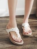 夏季新款坡跟人字拖女外穿ins潮厚底涼拖鞋防滑沙灘鞋時尚夾腳「時尚彩紅屋」