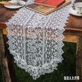白色蕾絲茶桌布 桌旗現代簡約茶幾桌旗茶桌簡歐式桌布高檔電視柜 BT5227『俏美人大尺碼』
