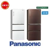 PANASONIC 國際 NR-C500NHGS 變頻3門 無邊框玻璃 冰箱 500L 翡翠白/翡翠棕 公司貨