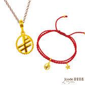 J'code真愛密碼 金牛座-北歐幸運密碼黃金墜子 送項鍊+紅繩手鍊