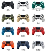 【國行】Sony/索尼 PlayStation4 PS4新版手柄 無線游戲手柄 NMS台北日光